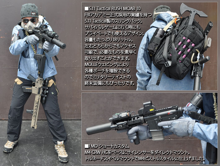 【FSP31】DIVISIONスタイル KRYTAC LVOA-C | 特集 | 品揃え日本最大のエアガン市場 ... M16 Airsoft