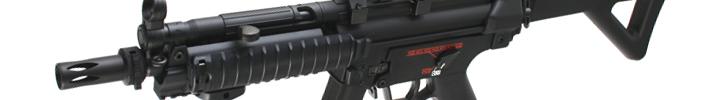 MP5シリーズ