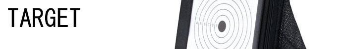 ターゲット/弾速計