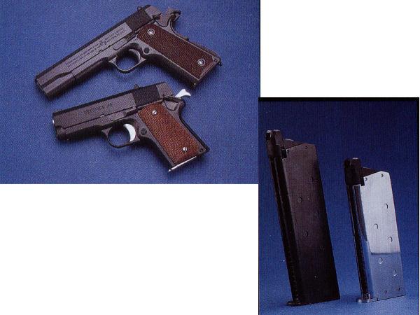 M1911A1(上)との比較。マガジンは美しいクロームメッキ仕上げ。1911A1マガジンの共用も可能