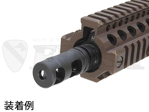 AB259-A AABB製 GAタイプ M4SDⅡ マズルブレーキ 14mm逆ネジ | 電動ガン ...