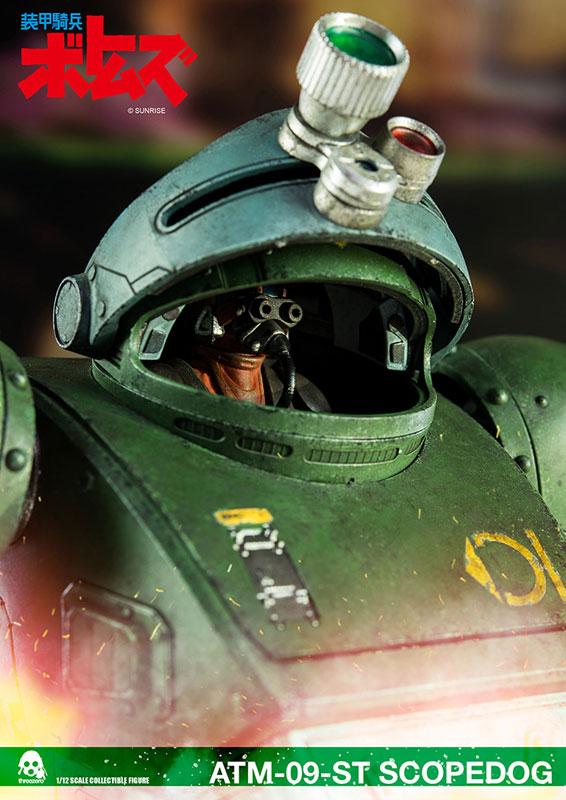 装甲騎兵ボトムズの画像 p1_39