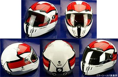 【予約完売】超時空要塞マクロス バイクヘルメット スカル小隊 一条輝タ... 【予約完売】超時空