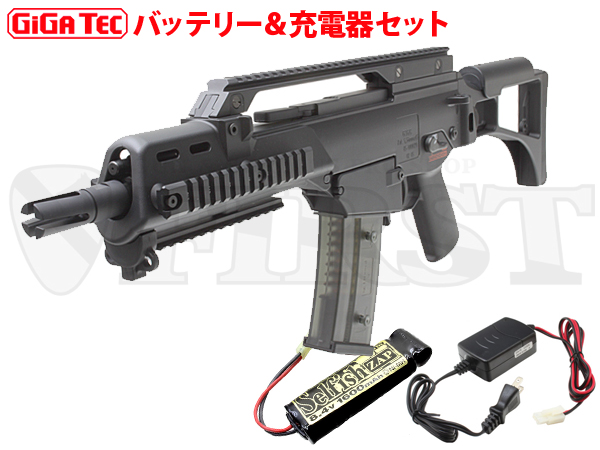 東京マルイ次世代電動ガン G36Cカスタム 大容量バッテリー&充電器セット