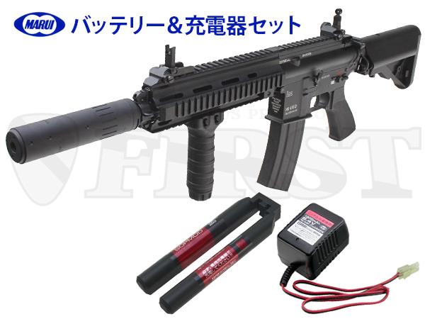 【次世代電動ガン】マルイ DEVGRU CUSTOM HK416D 純正バッテリー&充電器セット