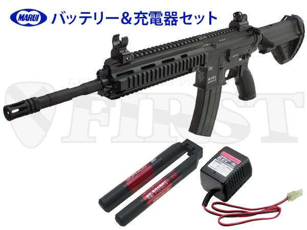 【次世代電動ガン】マルイ HK416D 純正バッテリー&充電器セット