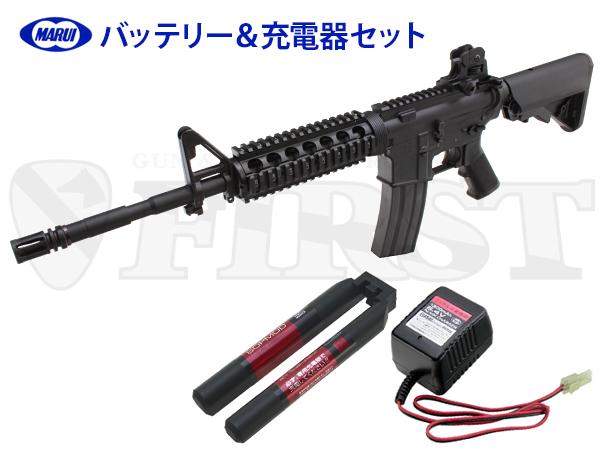 【次世代電動ガン】マルイ SOPMOD M4 純正バッテリー&充電器セット