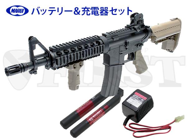 【次世代電動ガン】マルイ M4 CQB-R FDE 純正バッテリー&充電器セット