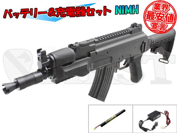 【ハイサイクル】マルイ AK47 HC 電動ガン Aバッテリー&充電器セット NiMH