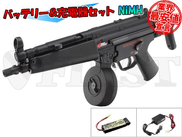 【ハイサイクル】マルイ MP5A5 HC 電動ガン Aバッテリー&充電器セット NiMH