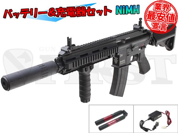 【次世代電動ガン】マルイ DEVGRU CUSTOM HK416D Aバッテリー&充電器セット NiMH