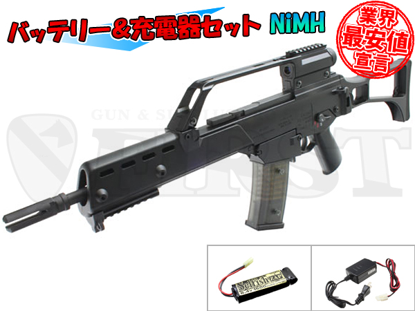 【次世代電動ガン】マルイ G36K Aバッテリー&充電器セット NiMH