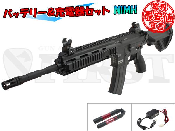 【次世代電動ガン】マルイ HK416D Aバッテリー&充電器セット NiMH