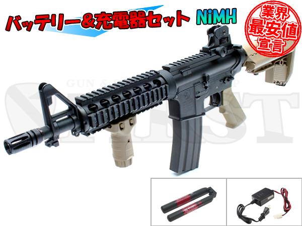 【次世代電動ガン】マルイ M4 CQB-R フラットダークアースモデル Aバッテリー&充電器セット NiMH