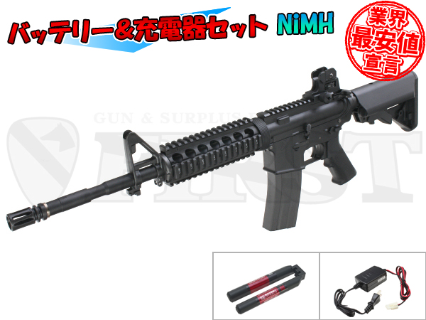 【次世代電動ガン】マルイ SOPMOD M4 電動ガン Aバッテリー&充電器セット NiMH