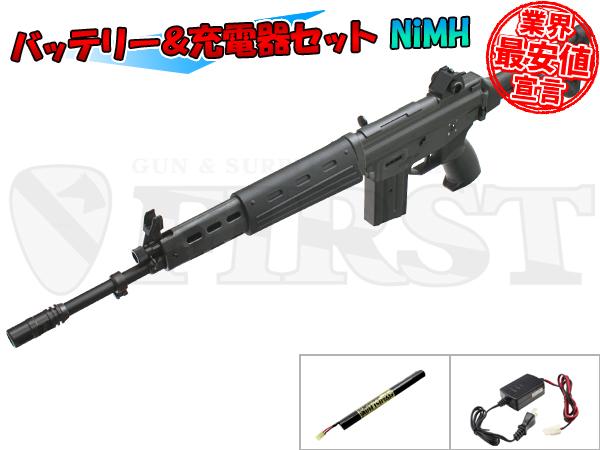 マルイ 89式小銃 折曲銃床式 電動ガン Aバッテリー&充電器セット NiMH