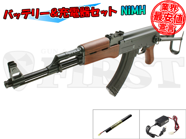 マルイ AK47S 電動ガン Aバッテリー&充電器セット NiMH