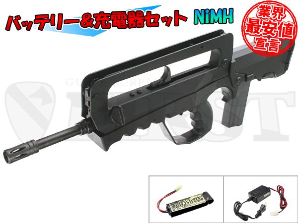 マルイ FAMAS SUPER VERSION 電動ガン Aバッテリー&充電器セット NiMH