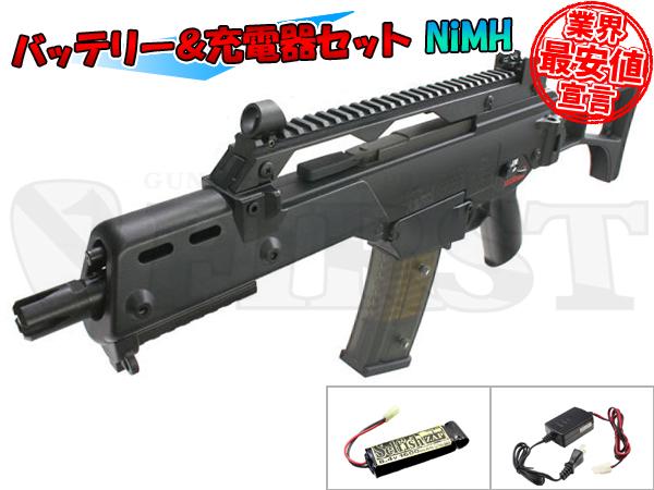 マルイ G36C 電動ガン Aバッテリー&充電器セット NiMH
