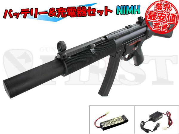 マルイ MP5 SD5 電動ガン Aバッテリー&充電器セット NiMH