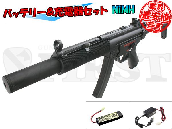 マルイ MP5 SD6 電動ガン Aバッテリー&充電器セット NiMH
