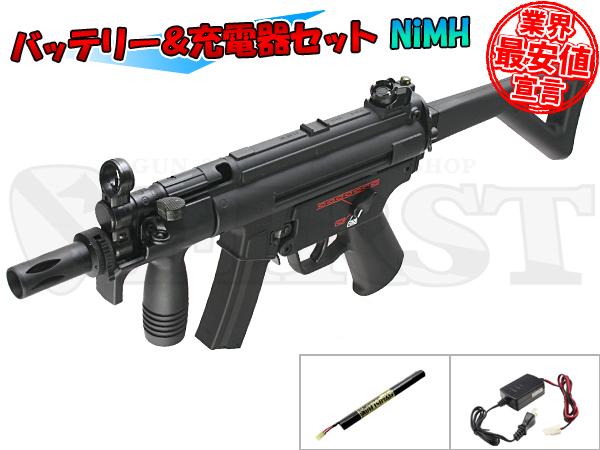 マルイ MP5K A4 PDW 電動ガン Aバッテリー&充電器セット NiMH