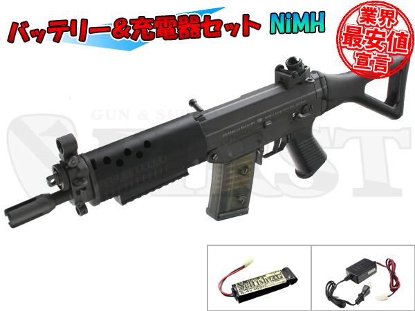 マルイ SIG552 SEALs 電動ガン Aバッテリー&充電器セット NiMH