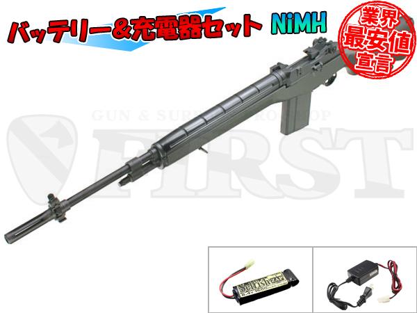マルイ U.S.ライフル M14 ファイバータイプODストックバージョン 電動ガン Aバッテリー&充電器セット NiMH