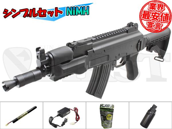 【ハイサイクル】マルイ AK47 HC 電動ガン Bシンプルセット NiMH