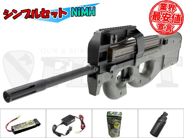 【ハイサイクル】マルイ PS90 HC 電動ガン Bシンプルセット NiMH