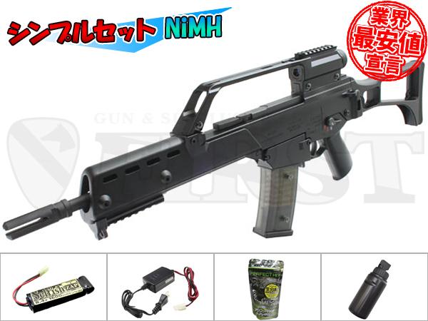 【次世代電動ガン】マルイ G36K Bシンプルセット NiMH