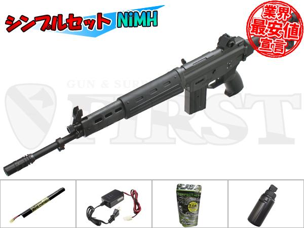 マルイ 89式小銃 折曲銃床式 電動ガン Bシンプルセット NiMH