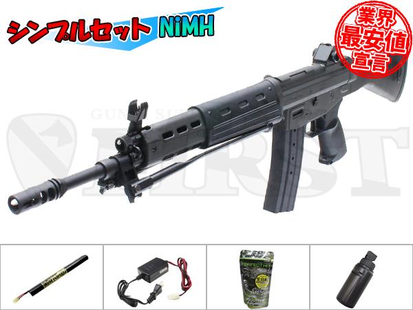 マルイ 89式小銃 電動ガン Bシンプルセット NiMH