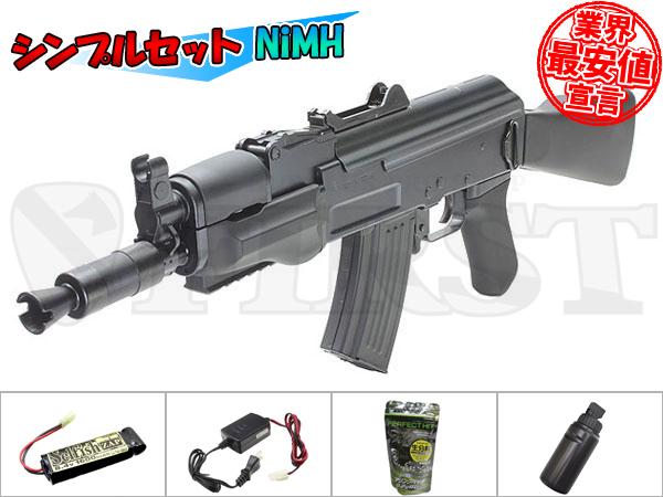 マルイ AK47 βスペツナズ 電動ガン Bシンプルセット NiMH