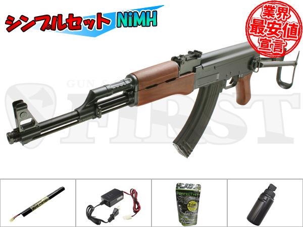 マルイ AK47S 電動ガン Bシンプルセット NiMH