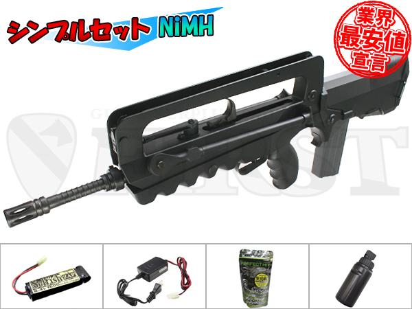 マルイ FAMAS 5.56-F1 電動ガン Bシンプルセット NiMH