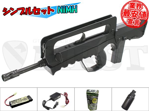 マルイ FAMAS SUPER VERSION 電動ガン Bシンプルセット NiMH