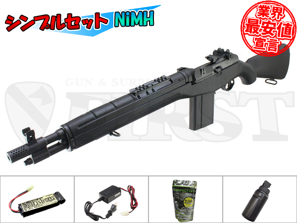 マルイ M14 SOCOM C.Q.B.ライフル .308 電動ガン Bシンプルセット NiMH