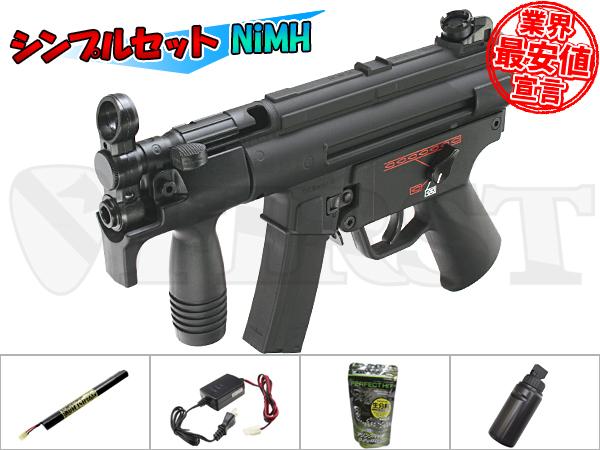 マルイ MP5Kurz 電動ガン Bシンプルセット NiMH