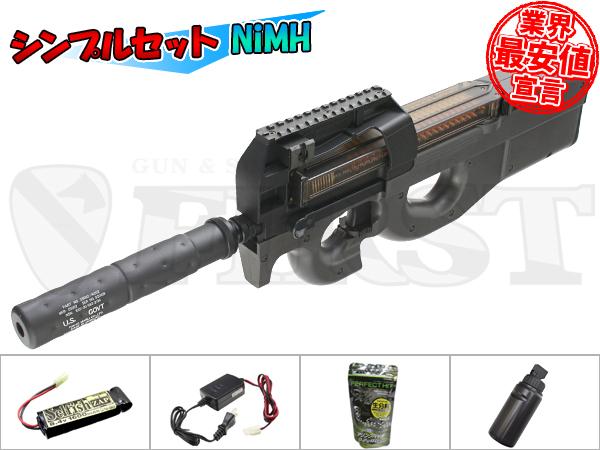 マルイ P90 TR 電動ガン Bシンプルセット NiMH