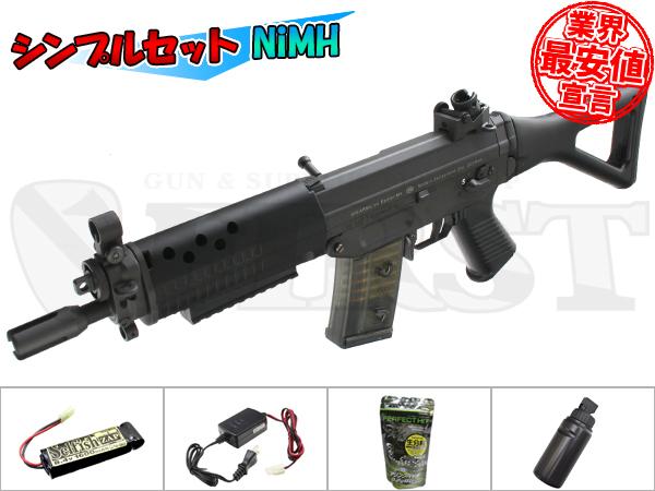 マルイ SIG552 SEALs 電動ガン Bシンプルセット NiMH