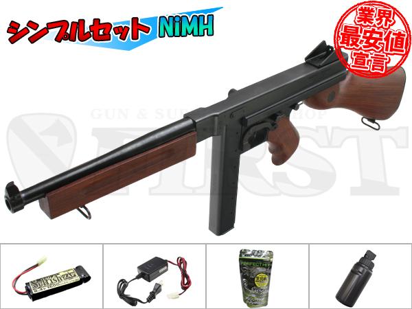 マルイ THOMPSON M1A1 電動ガン Bシンプルセット NiMH