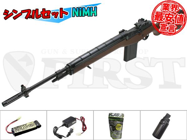 マルイ U.S.ライフル M14 ウッドストックバージョン 電動ガン Bシンプルセット NiMH