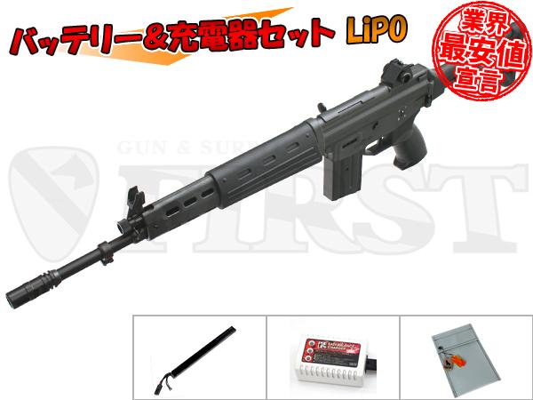 マルイ 89式小銃 折曲銃床式 電動ガン Aバッテリー&充電器セット LiPO