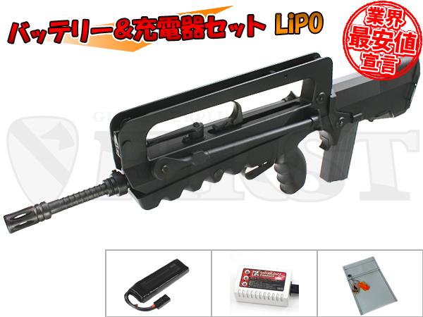 マルイ FAMAS 5.56-F1 電動ガン Aバッテリー&充電器セット LiPO