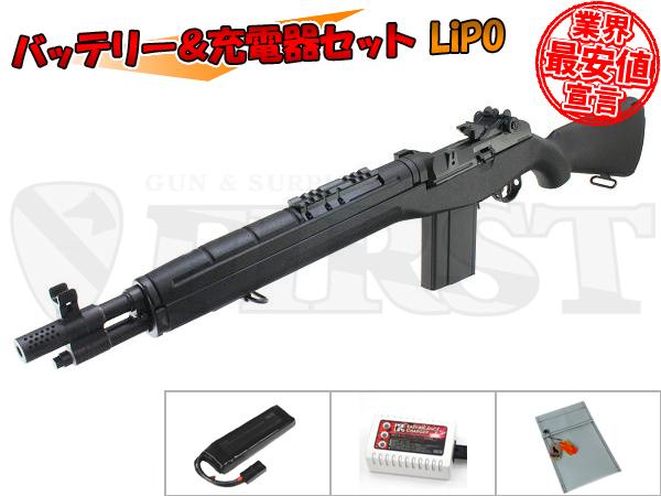 マルイ M14 SOCOM C.Q.B.ライフル .308 電動ガン Aバッテリー&充電器セット LiPO