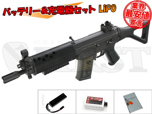 マルイ SIG552 SEALs 電動ガン Aバッテリー&充電器セット LiPO