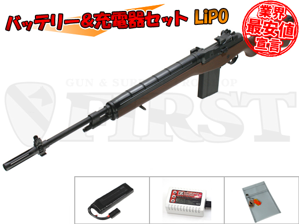 マルイ U.S.ライフル M14 ウッドストックバージョン 電動ガン Aバッテリー&充電器セット LiPO