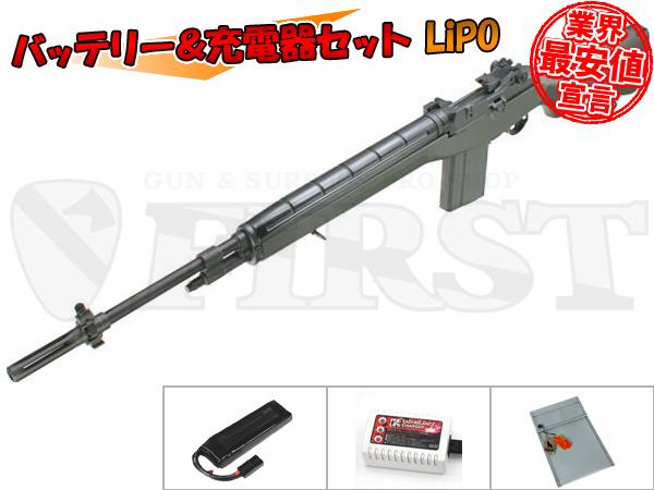 マルイ U.S.ライフル M14 ファイバータイプODストックバージョン 電動ガン Aバッテリー&充電器セット LiPO