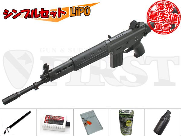 マルイ 89式小銃 折曲銃床式 電動ガン Bシンプルセット LiPO